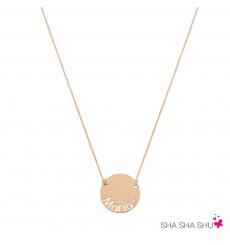 Collar personalizado de Oro La Petra