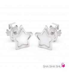 Pendientes Estrella de Plata y Nácar La Petra